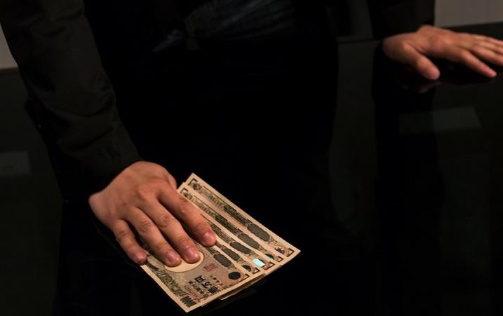 【無謀すぎ】コピー機で1万円を偽造し使用…荒川祐樹容疑者に「金に困ってそうな顔だな」