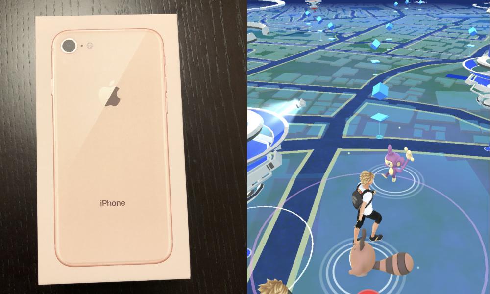 iPhone8でポケモンGO!発熱や充電の持ち具合をレビュー