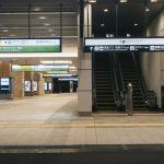 新宿駅のタックル男って顔バレで逮捕された?「ちょっと気持ち分かる」人もいるみたい