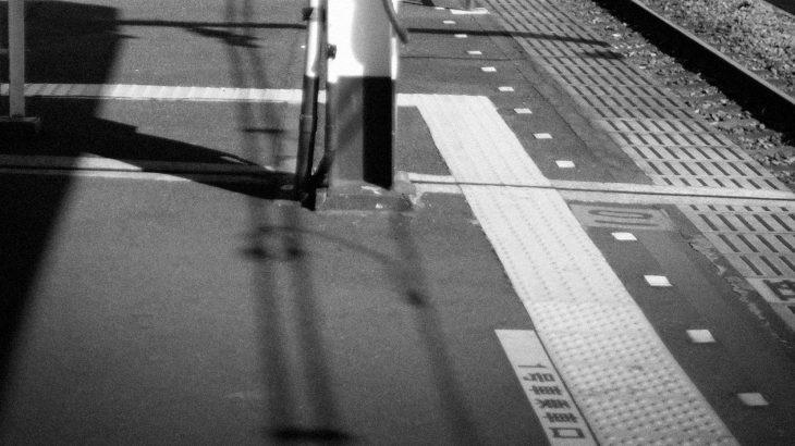 """【八王子中2女子自殺】永石陽菜さんをいじめた相手は""""誰か""""学校の名前もツイッターに浮上"""